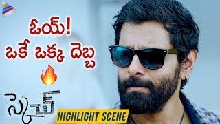 Vikram Stylish Fighting Scene | Sketch Movie Highlight Scene | Tamanna | 2019 Latest Telugu Movies