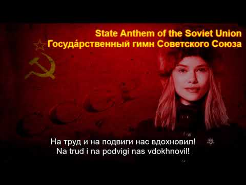 State Anthem of the Soviet Union (1977 Version) - Nightcore Style With Lyrics