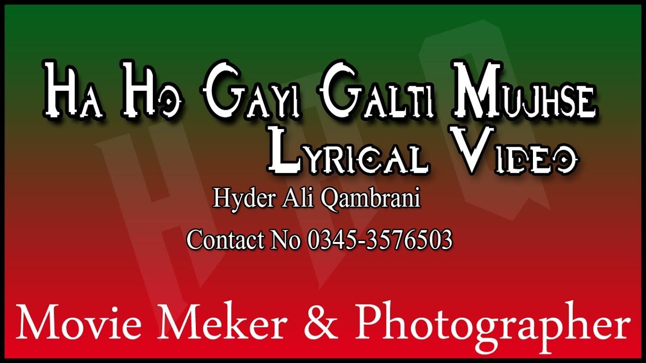 Ha Ho Gayi Galti Mujhse | Song Lyric | Official H A Q