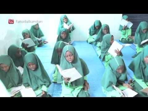 مسافر مع القرآن 2 السنغال -Traveler with the Qur'an2-Senegal-13