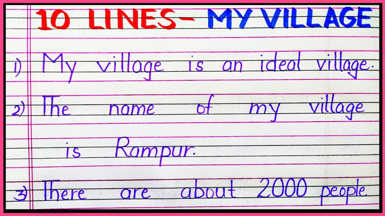 Download 10 Lines on my village || 10 Lines essay on my village in English || short essay on my village
