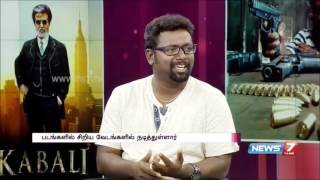 Arun Raja Kamaraj About Kabali Movie's Theme Track Neruppudaa  Rajinikanth