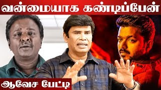 Anandraj Bashes Blue Sattai Maaran's Bigil Review