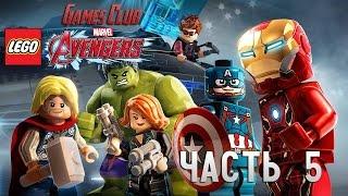 Прохождение игры LEGO Marvel Мстители / Avengers (PS4) часть 5