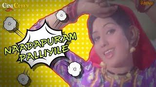 Naadapuram Palliyile Song - Tacholi Ambu Malayalam Movie