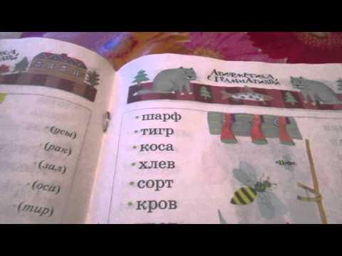 Математические ребусы Ребус 1