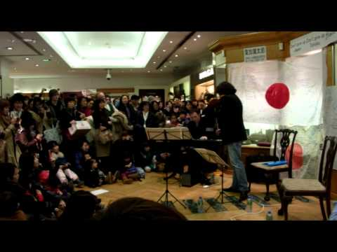 'Etupirka' Taro Hakase charity concert In Aid of Japan Earth