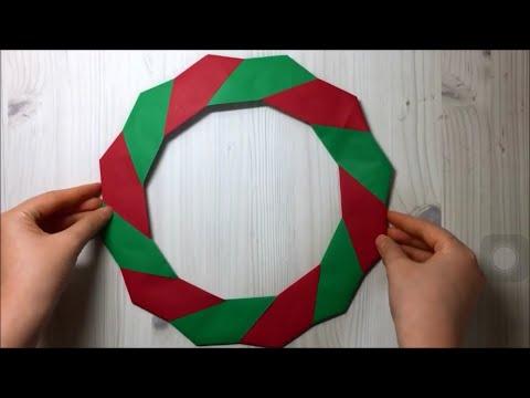 how to make christmas jenkem
