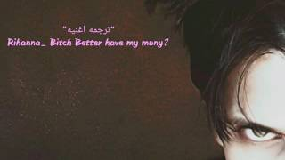 ترجمة أغنية Rihanna_Bitch Better Have My Mony Video