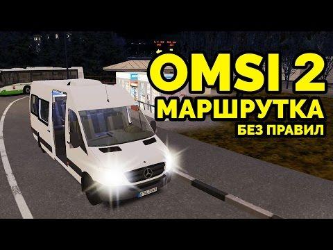 Симулятор вождения Simulyator играть онлайн