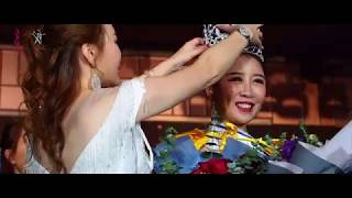 "Lady's World International Beauty Pageant ""她世界""国际选美大赛 2020"