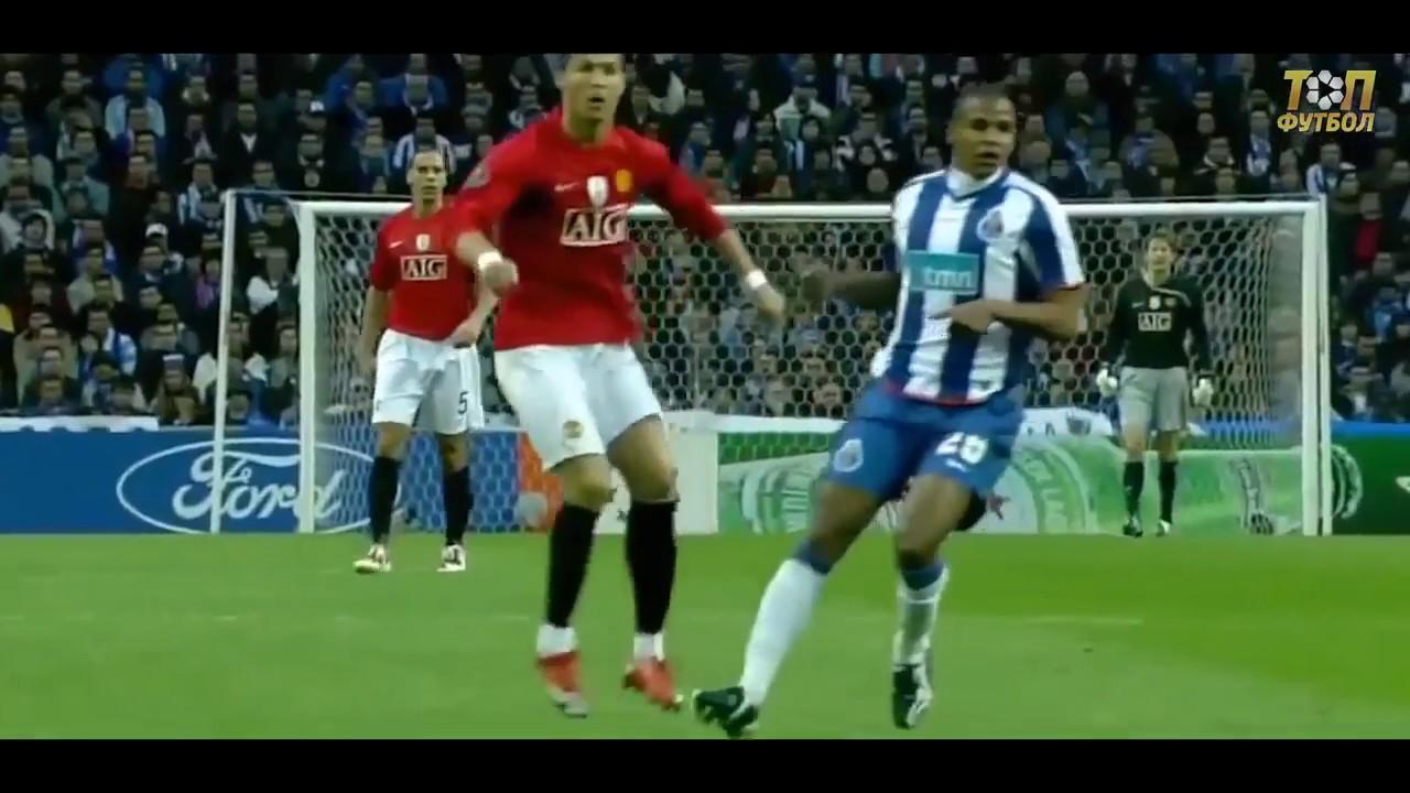 Манчестер юнайтед лучшие голы смотреть