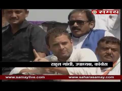 Rahul Gandhi first time praises PM Modi