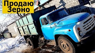 Турбо ЗИЛ-130 105 сил. Продаю Пшеницу 2019г. #СельхозТехникаТВ