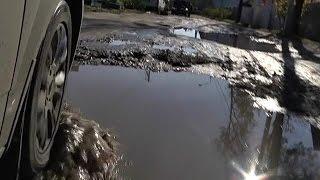 Жители Малой Боровки жалуются на разбитые дороги 13 10 2016