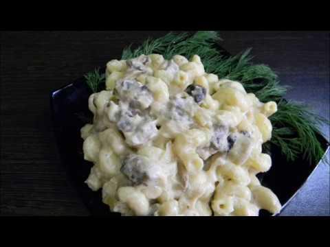 Вкуснейшие макароны с сыром и  шампиньонами