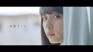 """23rd Single「Sing Out!」2019.5.29 RELEASE!! シングル特典映像""""個人P..."""