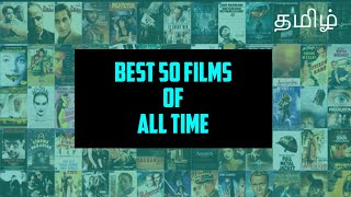 50 Foreign Films Every Filmmaker Should Watch   Top 50 Best Films to Watch   பார்க்க வேண்டிய படங்கள்