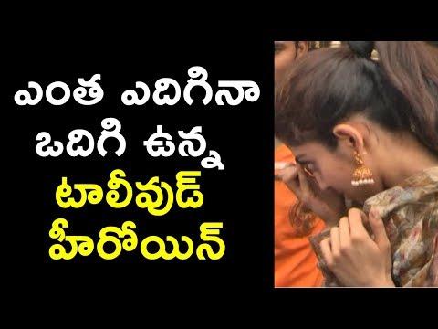 Tollywood Actress Pranitha Visits Tirumala Tirupathi Temple Video | Dtv Telugu