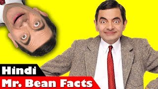 Facts about Mr. Bean in Hindi | Mr. Bean facts in hindi