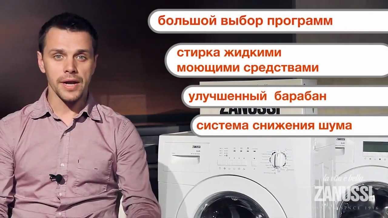 инструкция по подключению посудомоечной машины bosch 53м52