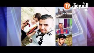 جزائريون يموتون حرقا وغرقا في أسبوع أسود شهدته عديد الولايات...