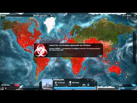 Plague Inc Evolved Новый сценарий от старого друга