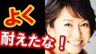 チャンネル登録お願いします! 【衝撃】賀来千香子と宅麻伸の離婚の理由 . ご視聴いただきありがとうございます! このチャンネルは最新の芸...