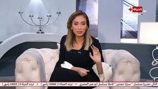 رسالة ريهام سعيد بعد وفاة غنوة: لا تستخدموا أولادكم في العداء | في الفن