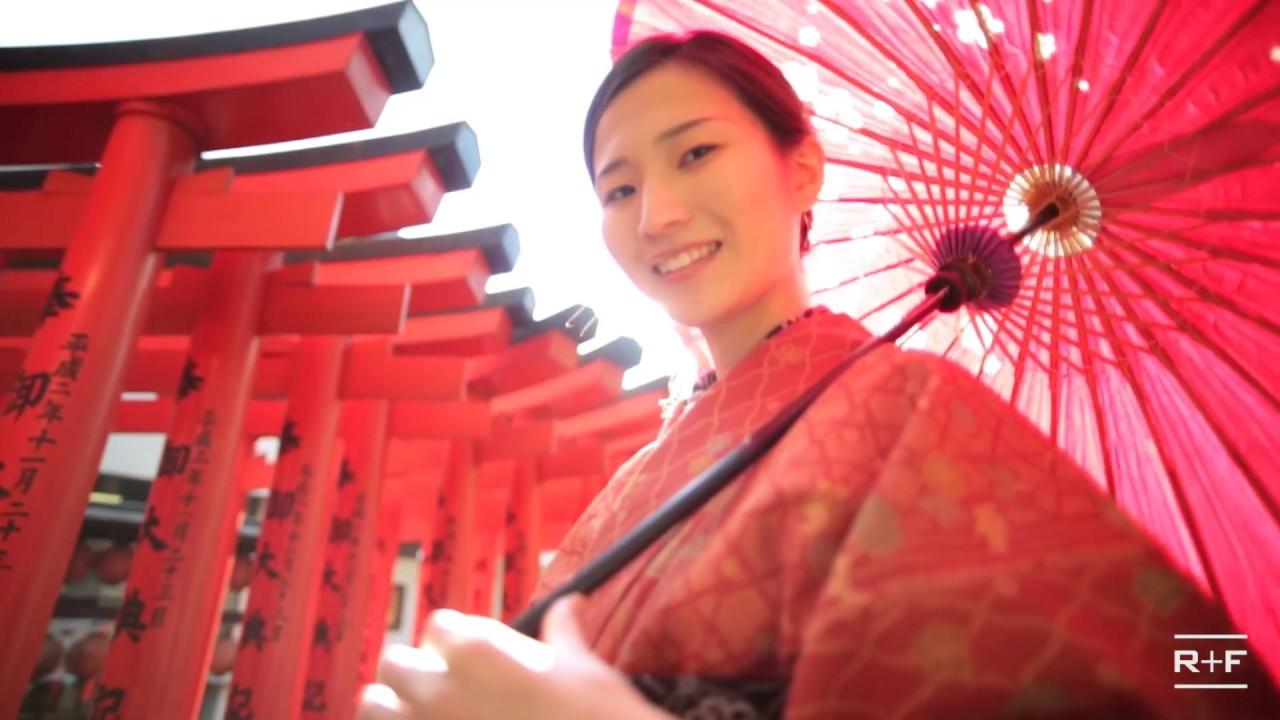 Rodan And Fields Christmas 2020 Coming Soon | Japan | Rodan + Fields   YouTube