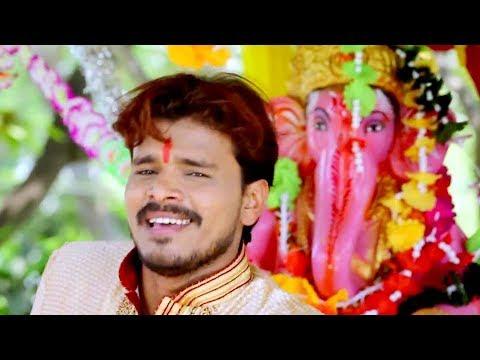 Pramod Premi गणेश भजन 2017 - दर्शन दिही शिव भजन - Darshan Dehe Shiv Nanadan - Bhojpuri Ganesh Bhajan