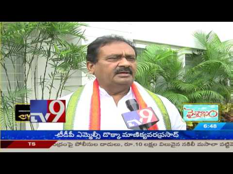 TRS protects Drugs Magia kingpins - Shabbir Ali - TV9