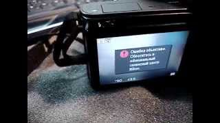 Типовая неисправность объектива фотокамеры Nikon 1 J1. Фотокамера выпадает в ошибку объектива