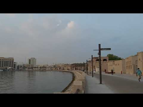 Dubai Creek Heritage Village   Nov  8, 2020