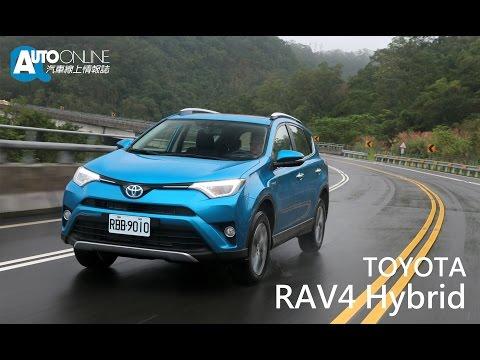 TOYOTA RAV4 HYBRID 導入油電動力、安全配備再升級【Auto Online 汽車線上 試駕影片】