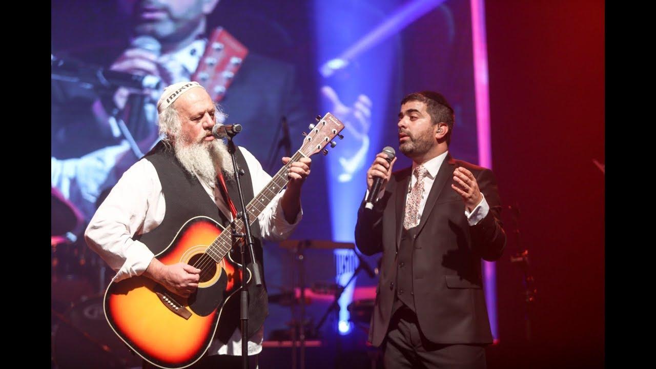 אלי הרצליך ועדי רן ושמרו הרצליך 2 מופע השקה Eli Herzlich & Adi Ran V'Shamru - Herzlich 2 Launch Show
