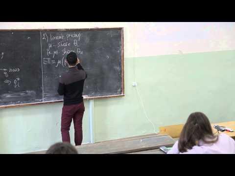 Теория отраслевых рынков. Лекция 4. Азамат Кашакбаев (CERGE-EI, Прага)