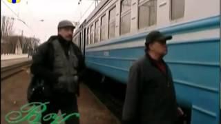 52 сессия Про поезд