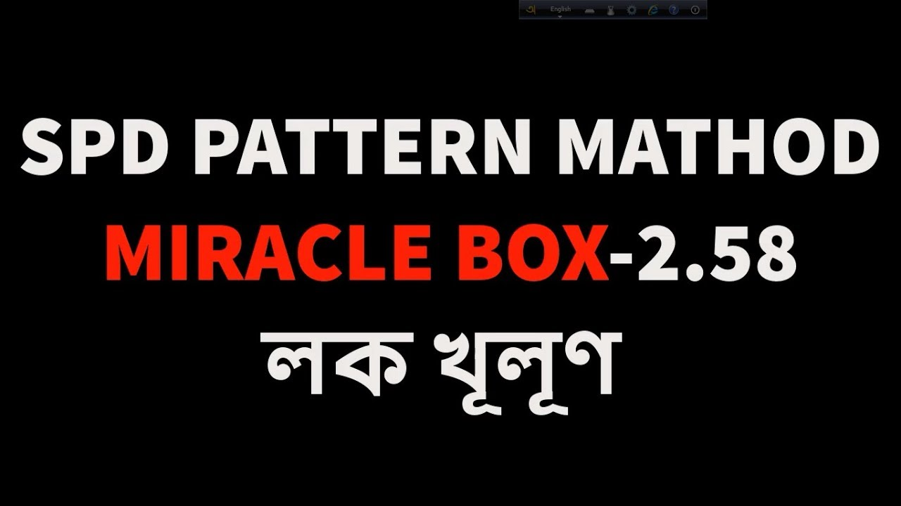 All Spd Pattern Lock New Method Miracle 2 58/unlock any android spd pattern  GsmHridoy 2018 by GsmHridoy/Mobile Repair ,