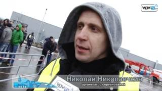 конкурс по маневрированию на автомобиле «ICE BATTLE» в Витебске(В первый день весны состоялось замечательное мероприятие -- областные соревнования по маневрированию на..., 2014-03-01T20:13:23.000Z)