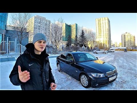 BMW E90 325 или Новую машину ?