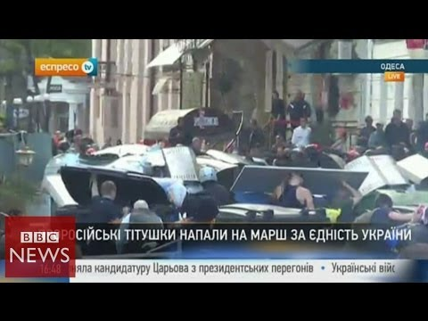 Clashes break out in Odessa - BBC News
