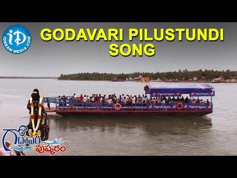Godavari Pilustundi - Godavari Pushkaralu 2015 Song