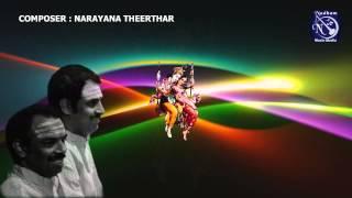 Govinda Ghataya- NARAYANA TEERTHA THARANGAM