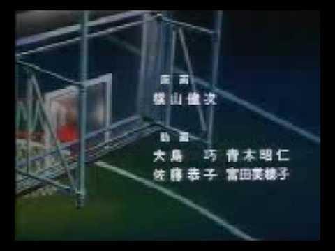 Anata Dake Mitsumeteru - Musica.com