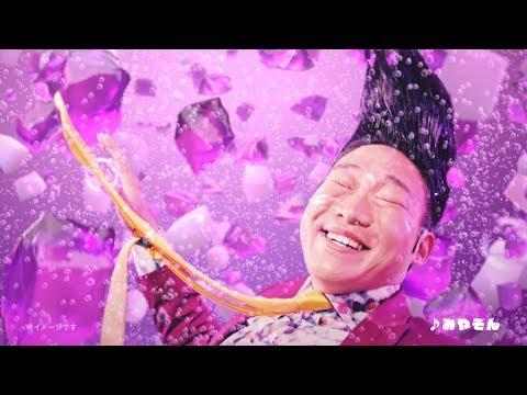 みやぞん作曲の即興CMソング「Only ぷるぷる」が完成 新感覚炭酸飲料ブランド『ぷるっシュ!! ゼリー×スパークリング』新CM