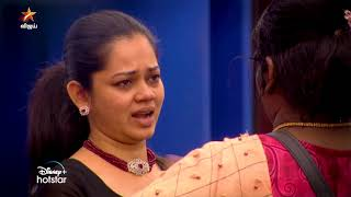 Bigg Boss Tamil Season 4  | 8th October 2020 - Promo 3
