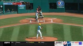 LLWS 2019 3rd Place Game | Hawaii vs Japan | 2019 Little League World Series Highlights