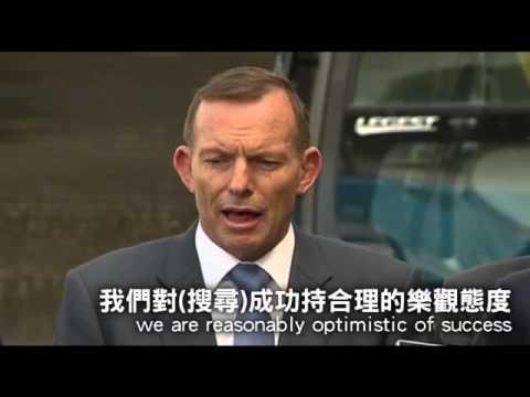 每日動一句 澳洲總理艾伯特--蘋果日報 20150309