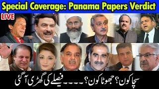 Panama Papers Case Verdict   SC orders JIT to probe Sharif Family   20 April 2017   24 News HD